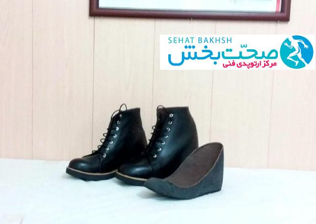کفش طبی با جبران کوتاهی ۱۲ سانتیمتر پای چپ با ظاهر کاملا یکسان
